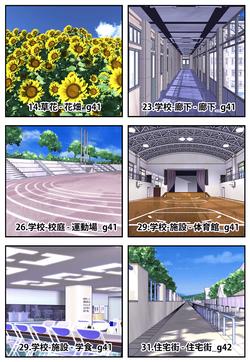 コミPo! Ver.1.23 背景画像1