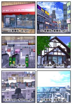 コミPo! Ver.1.23 背景画像2