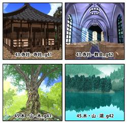 コミPo! Ver.1.23 背景画像3