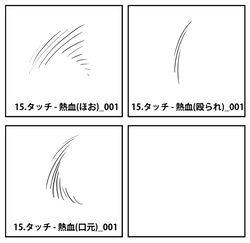 コミPo! Ver.1.23マンプ