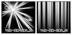 コミPo! Ver.1.23アイテム画像