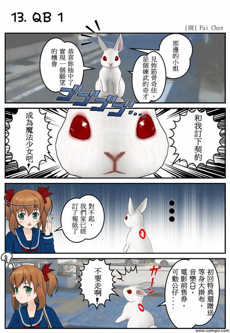 Pai Chen 13.QB1