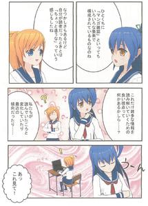 少女漫画のマンガ以外論文