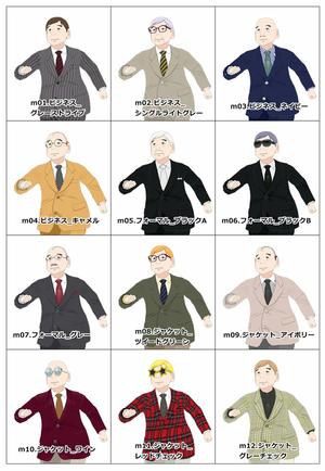 コミコレ Vol.7 サンプル