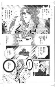 長嶋有漫画化計画