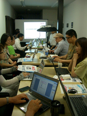 新宿 Travelers Coworking