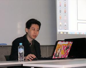 画像電子学会 第2回画像エンタテイメントセミナー