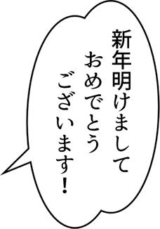 fukidashi_01