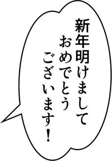 fukidashi_03