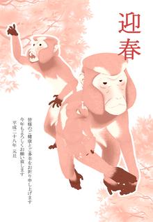 sarunosuke_tate_006_thumb