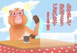 sarunosuke_yoko_007_thumb