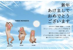 sarunosuke_yoko_008_thumb