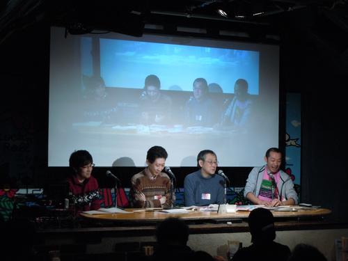 田中圭一氏、西海圭祐氏、小野知之氏と司会大和のトークショー