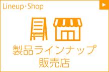 コミPo! 販売店・販売サイト
