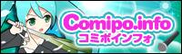 Comipo.info
