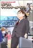 コミコレVol.7「ビジネスキャラクター&アイテム」