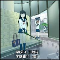 学校04_下駄箱 下駄箱11(雨)