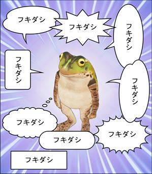フキダシ・マンプ(漫符)・カキモジ・効果線