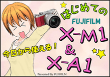 fujifilm220x177
