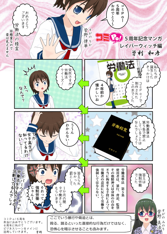 kazuhikosori01_thumb