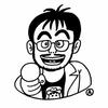 長嶋 有 先生