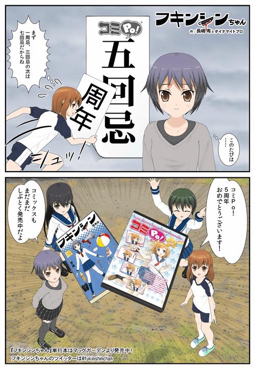 nagashimayu01_thumb