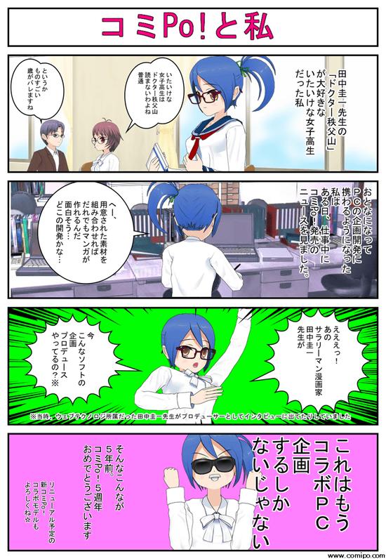 namihayashida01_thumb