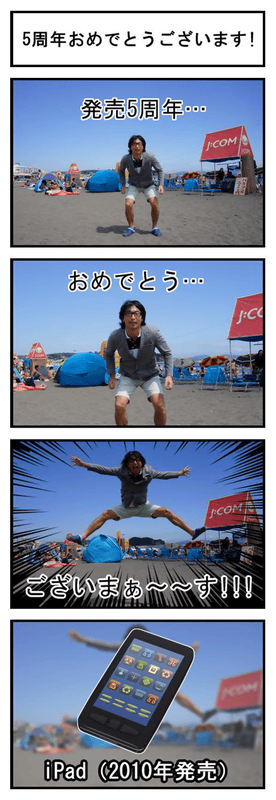 sebuyama01_thumb