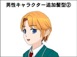 男性キャラクター追加髪型2
